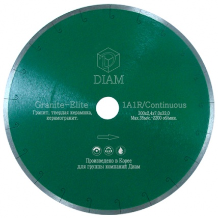 Алмазный диск Diam Granite Elite