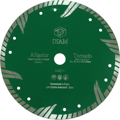 Алмазный диск Diam Turbo Alligator